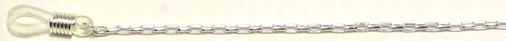 Bižuterní řetízek (8648)