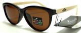 """Značková sl. brýle """"VELO"""" - polarizační (vč. sáčku s mikrovlákna)"""